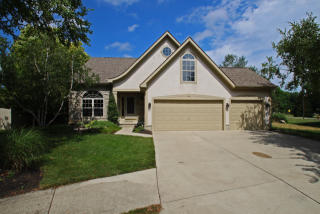 1255 Flagstone Square, Westerville OH