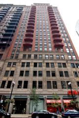 208 West Washington Street #1106, Chicago IL