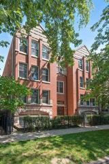 1414 West Byron Street #2W, Chicago IL