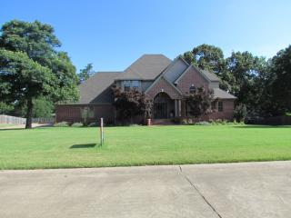 4 Allison Court, Searcy AR