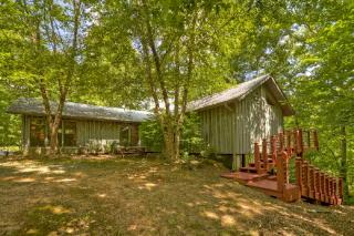 350 Valley Lake Drive, Mineral Bluff GA