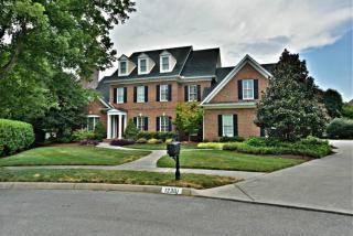12301 Marshall Grove Lane, Knoxville TN