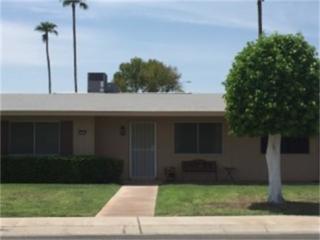 11017 West Santa Fe Drive, Sun City AZ