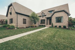 408 Luna Court, Franklin TN