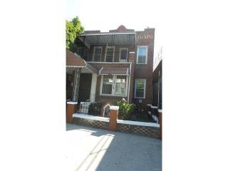 1210 Manor Avenue, Bronx NY