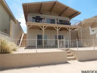 971 Riverfront Drive, Bullhead City AZ