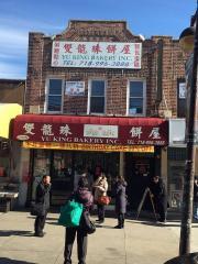 2335 86th Street, Brooklyn NY