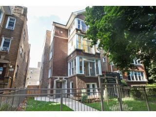 1330 West Winnemac Avenue #4, Chicago IL