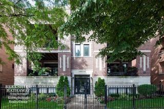 4960 N Western Avenue #GS, Chicago IL