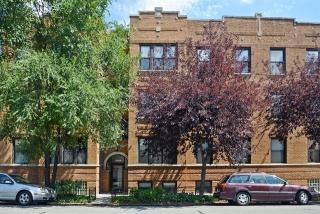 1005 North Campbell Avenue #G, Chicago IL