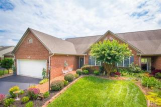 152 Fairwinds Court, Forest VA