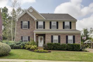 108 Fountain Brooke Drive, Hendersonville TN