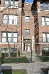 7738 North Paulina Street #2C, Chicago IL