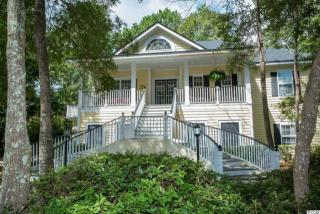 4935 South Island Drive, North Myrtle Beach SC