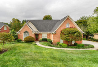 1001 Hayslope Drive, Knoxville TN