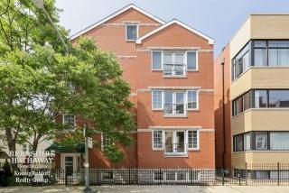 1532 West Fry Street #1, Chicago IL