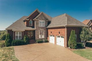 129 Manor Way, Hendersonville TN