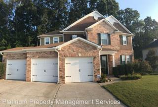 5570 Vickery Cir, Cumming, GA 30040