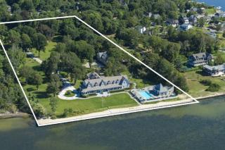 16 Sedgemere Road, Center Moriches NY
