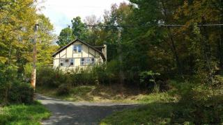 400 Ulster Heights Road, Ellenville NY