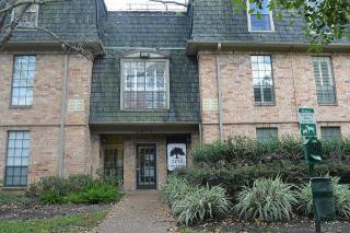 2475 Underwood Street #187, Houston TX