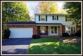 121 Ransom Oaks Drive, East Amherst NY