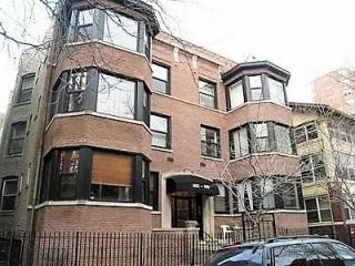 900 West Margate Terrace #3A, Chicago IL