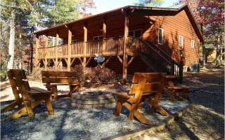 720 Meadow Brook Trail, Morganton GA