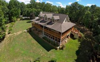 1362 Aska Road, Blue Ridge GA