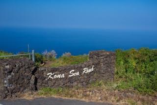Lot 4 Kona Sea Rnch, Captain Cook HI