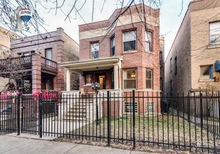 5207 North Winthrop Avenue, Chicago IL