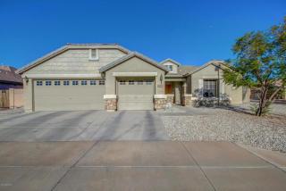 5609 North 134th Drive, Litchfield Park AZ