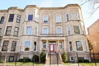 4335 S Vincennes Avenue #4N, Chicago IL