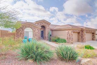 14039 East Mercer Lane, Scottsdale AZ