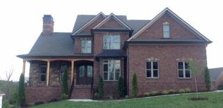 10022 Fox Cove Road, Knoxville TN