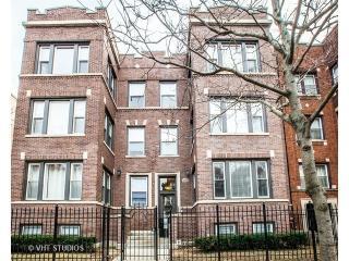 6813 South Cornell Avenue #1S, Chicago IL