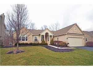 4984 Glenmeir Court, Powell OH