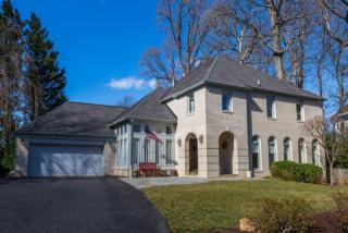 6601 Landon Lane, Bethesda MD
