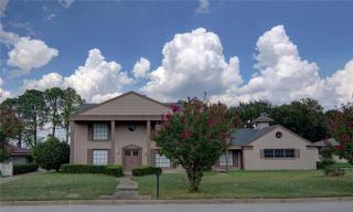 5801 Oakmont Lane, Fort Worth TX