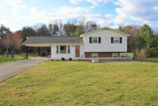 240 Lakeview Drive, Rocky Mount VA
