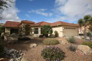 37808 South Skyline Drive, Saddlebrooke AZ