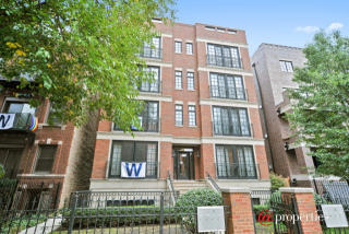 3735 N Wilton Avenue #1S, Chicago IL