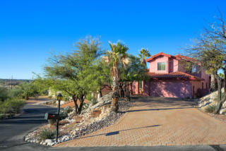 4334 East Desert Oak Trail, Tucson AZ