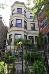 1239 W Foster Ave, Chicago, IL