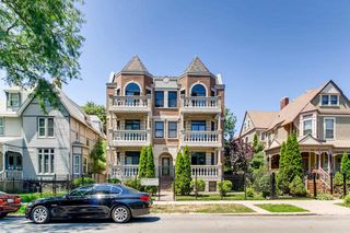 4624 South Greenwood Avenue #GS, Chicago IL