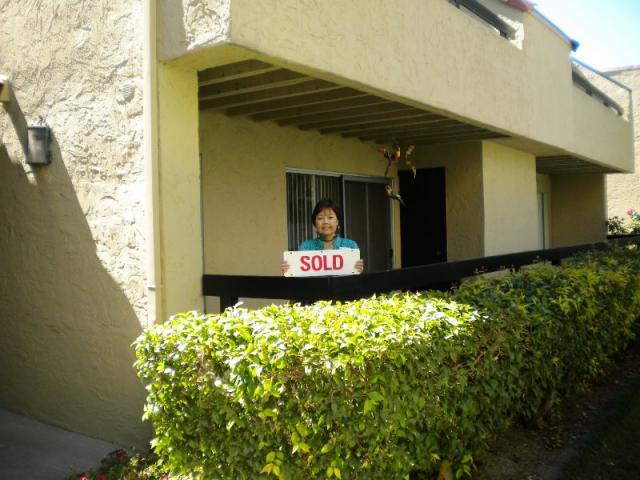 301 Tradewinds Dr , San Jose CA
