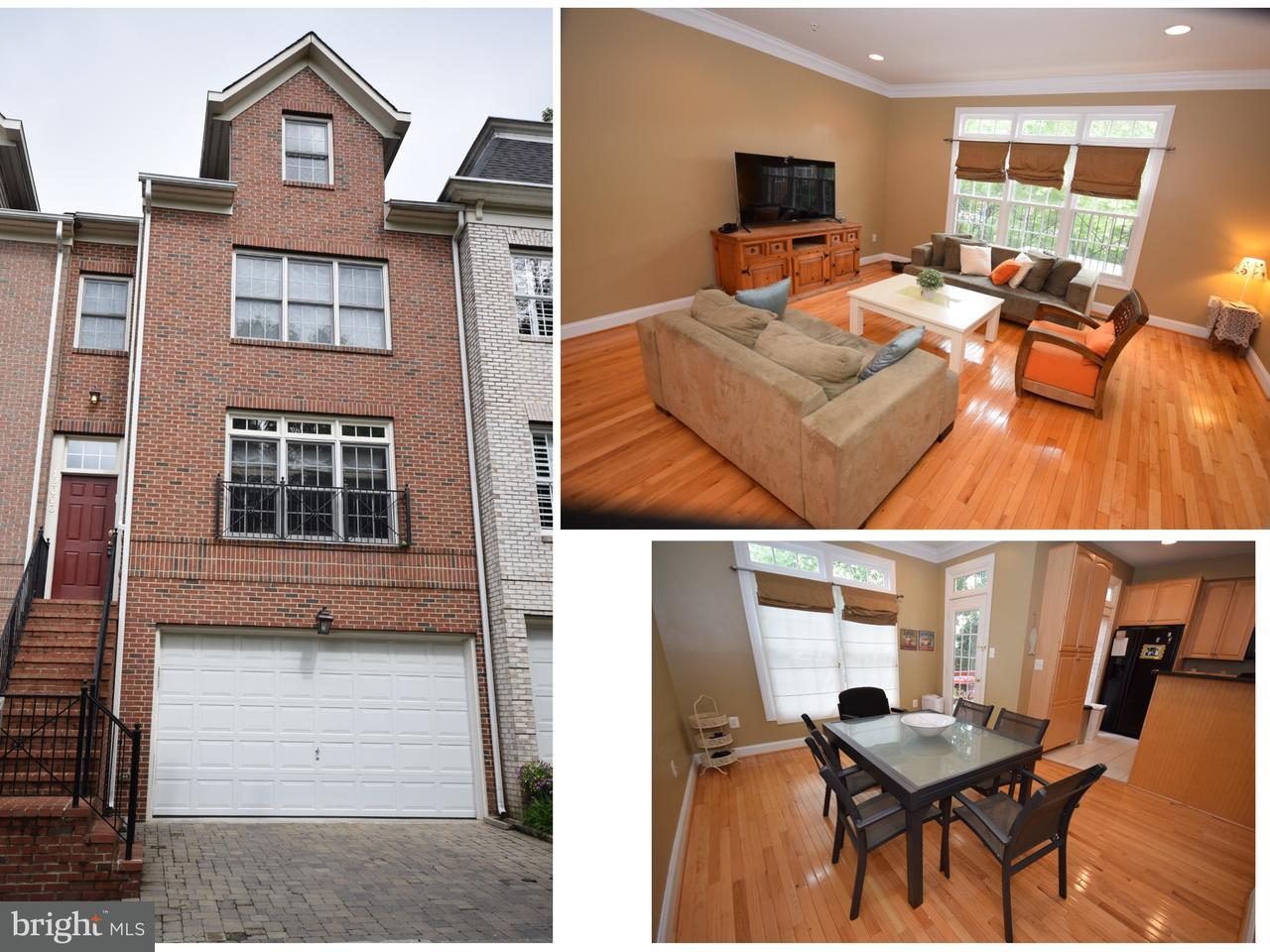 12003 Montrose Park Pl For Rent - North Bethesda, MD | Trulia