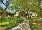 1001 Cat Hollow Club Dr, Briarcliff, TX 78669, $2,250,000 5 beds, 5.5 baths