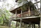 529 NE 860th Ave, Branford, FL 32008, $189,900 2 beds, 2 baths