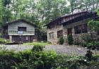 335 349 Knob Hill Rd, Crossnore, NC 28616, $329,900 5 beds, 2 baths